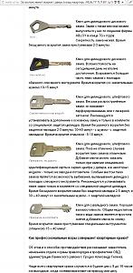 Нажмите на изображение для увеличения Название: Screenshot_6.png Просмотров: 0 Размер:301.8 Кб ID:35011