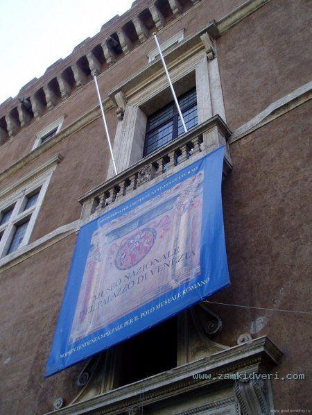 1144  450x600 piazza venezia04