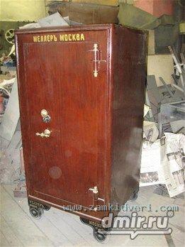 seyf starinnyy antikvarnyy meller vypusk 1890 16860016