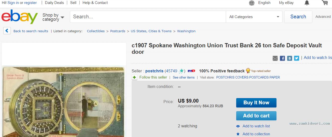Нажмите на изображение для увеличения Название: Screenshot.png Просмотров: 0 Размер:432.0 Кб ID:39936